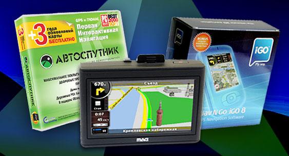 Мag GN-430: две навигационные программы в комплекте