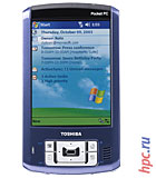 Toshiba e800/e805 BlueTooth