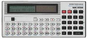 """...первый советский микрокалькулятор с языком программирования  """"Бейсик """" -  """"Микрокомпьютер  """"Электроника МК 85 """"."""