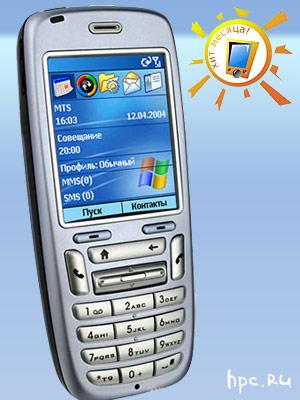 Карманный Гид Покупателя, апрель 2005 :: КПК Pocket PC, Palm ...