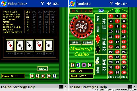 Mastersoft casino www capitol casino