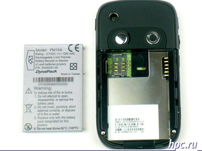 Продам коммуникатор qtek s110 в хорошем состоянии