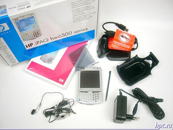 HP iPAQ hw6515: комплект