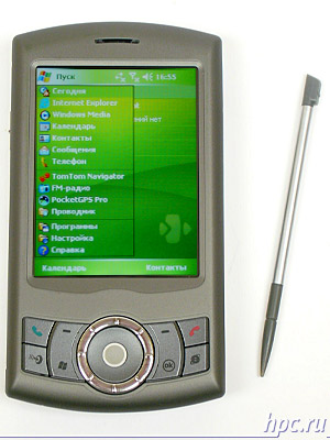 activesync htc p3300