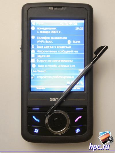 Gigabyte GSmart MW700: подсветка клавиш