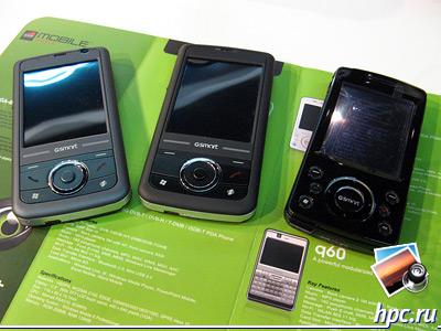 Gigabyte GSmart MS800, MW700 и MW998