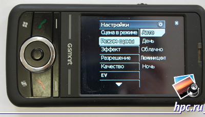 Gigabyte GSmart MW700: интерфейс камеры