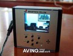 3D-дисплей для мобильных устройств