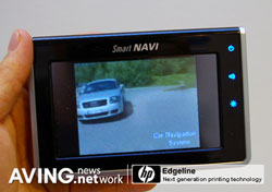 SmartNavi DOTN-430 – мультимедийный навигатор с неплохим дизайном