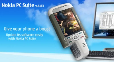 Nokia PC Suite 6.83 поддерживает Windows Vista
