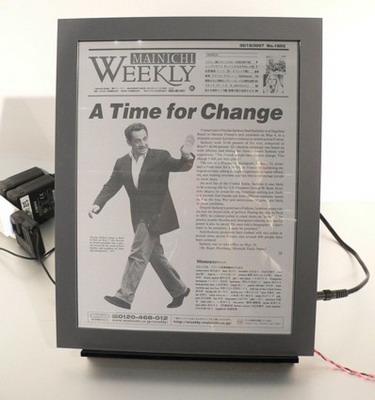 Bridgestone изменит мир газет
