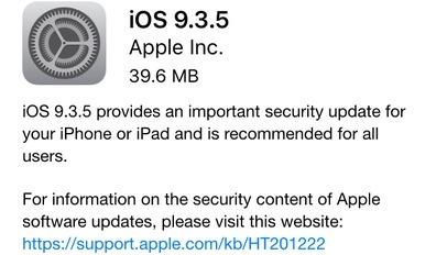 Apple обновила ОС для айфонов, уязвимую для шпионскогоПО