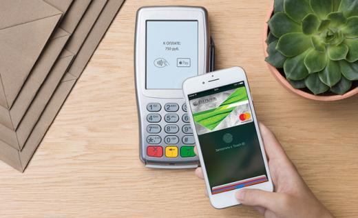 Сберегательный банк запустил Apple Pay накартах платежной системы MasterCard