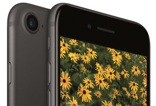 Обновление для телефонов Apple исправляет ошибки сосвязью