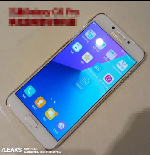ВСеть попали официальные рендеры Galaxy C5 Pro иGalaxy C7 Pro