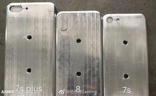 Фото сразу 3-х новых iPhone «утекли» вИнтернет
