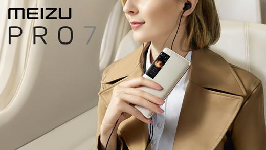 Meizu Pro 7 представлен официально