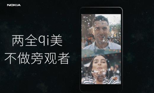 Нокиа покажет новый смартфон 19октября