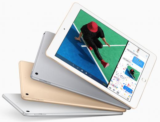 Apple выпустит самый доступный 9,7-дюймовый iPad в следующем 2018г