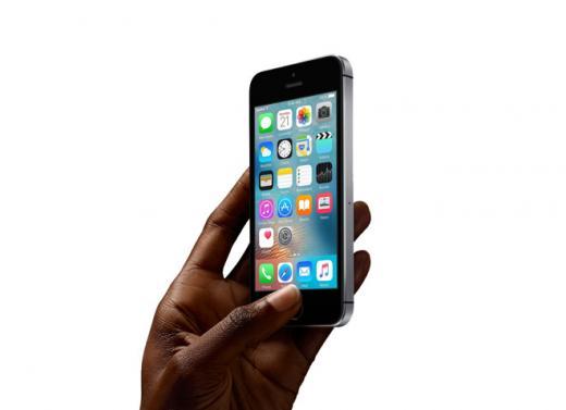 Apple готовит канонсу iPhoneSE 2 состеклянной задней панелью