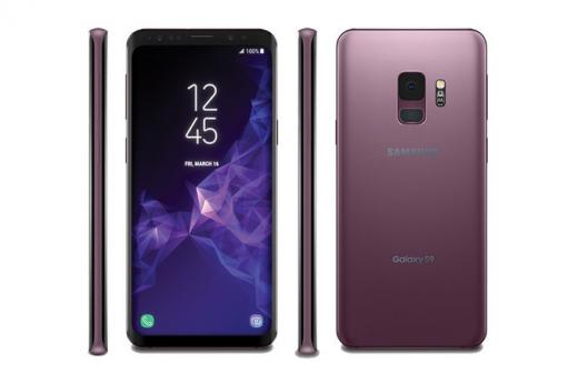 Samsung Galaxy S9 будет на 100 долларов дороже чем S8