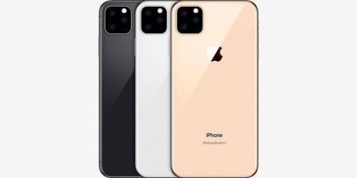 11 новых моделей iPhone прошли сертификацию