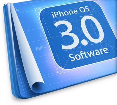Вышла третья бета-версия iPhone OS 3.0