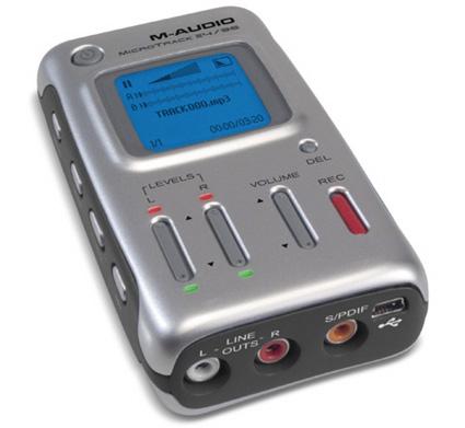 аудио рекордер скачать бесплатно - фото 5