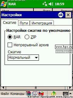 eroticheskie-igri-formata-exe-dlya-pocket-pc