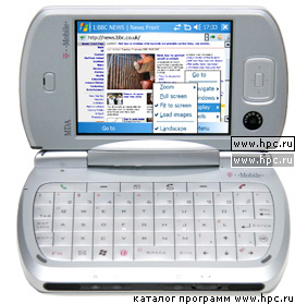 Opera Pocket PC 8.65b