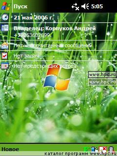 Windows mobile 2003 se windows mobile 5 разработчик