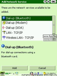 Bluetooth network plugins for Bluez protocol stack v 1.0.1 для Sharp Zaurus - описание, скачать