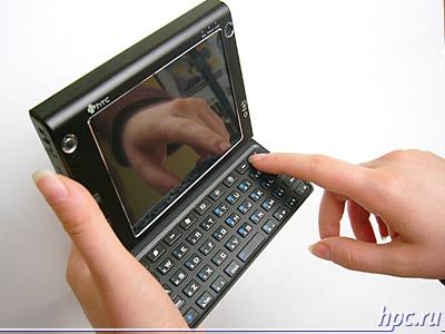 Blog machine HTC H7500